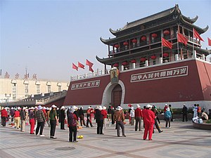 Ningxia - People's Square in Yinchuan.