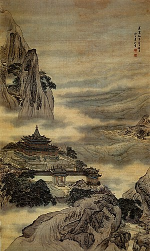 "Mount Penglai - ""The Immortal Island of Penglai"", by Chinese artist Yuan Jiang (1708), held by Palace Museum"