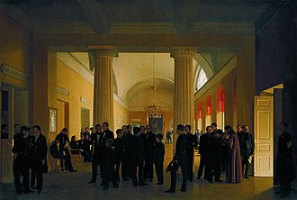 Imperial School of Jurisprudence - Hall of the School of Jurisprudence, an 1840 painting by Sergey Zaryanko.