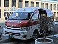 Zama City Community Bus 01.jpg