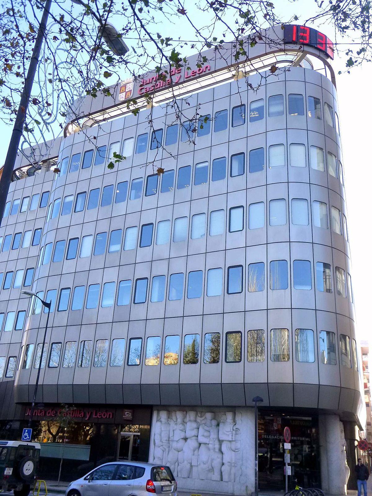 Caja de ahorros provincial de zamora wikipedia la for Oficina de empleo leon