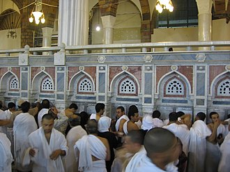 Zamzam Well - people visiting distribution points supplying Zamzam water