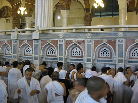 An area with taps supplying Zamzam - Masjid al-Haram