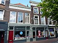 Zeugstraat 82, 80, 78, 76 in Gouda.jpg