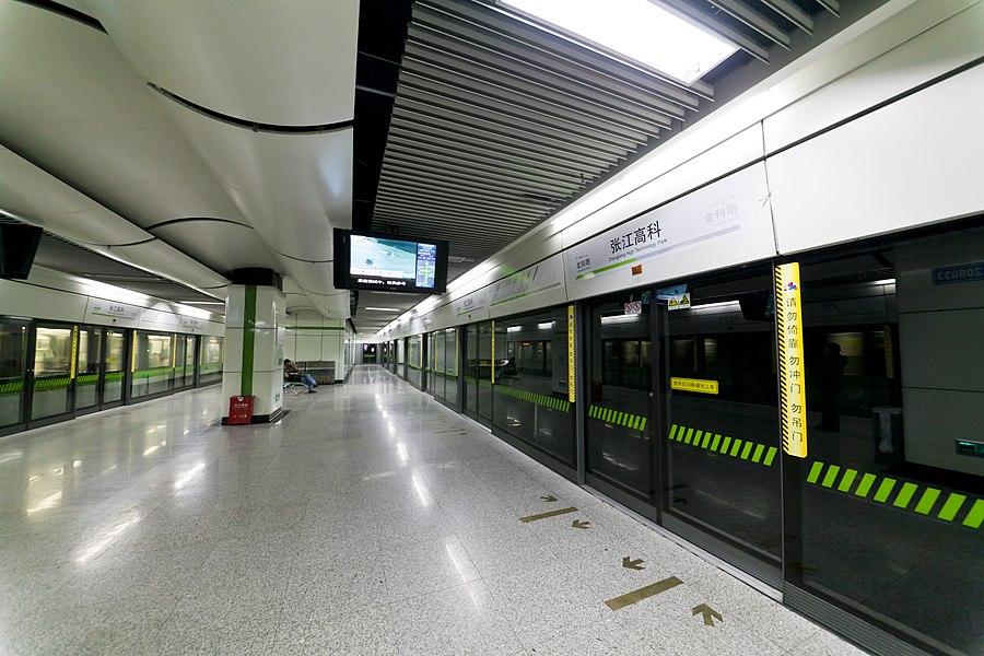 Zhangjiang Hi-Tech Park station