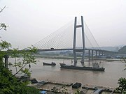 Zhaobaoshan Bridge in Zhenhai District.jpg