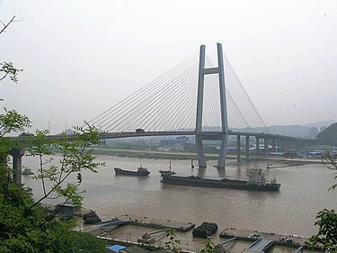 Zhao bao shan Bridge, Zhenhai District, Ningbo Zhaobaoshan Bridge in Zhenhai District.jpg
