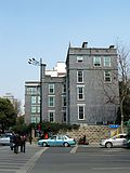 Zhonghua Middle School in Nanjing 04 2011-03.JPG