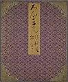 """Longfellow - san's album"" (f2698ab8-18f7-4333-a6a9-8d712e2c376e).jpg"