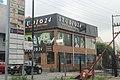 (Photo-walk Nigeria), Side view of studio24 building.jpg