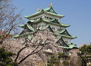 (with Sakura) Nagoya Castle Keep Tower.JPG