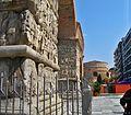 Η Αψίδα του Γαλέριου, The Arch of Galerius 01.jpg