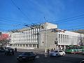 Администрация города Кирова.jpg