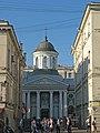 Армянская церковь св. Екатерины.jpg
