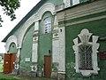 Богоявленская церковь в Торопце. Фрагмент.JPG