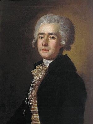 Dmytro Bortniansky - Image: Бортнянский (1788)