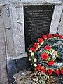 Братська могила, Красіне, фронтальна плита.JPG