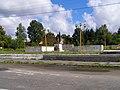 Братська могила радянських воїнів Требухівці.JPG