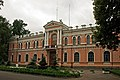 Будинок земельного банку DSCF6287.JPG
