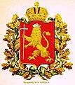 Владимирская губерния изд.Сукачова.JPG