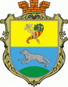 Coat of arms of Vovchansk