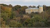 Дворец Мезенцева.jpg