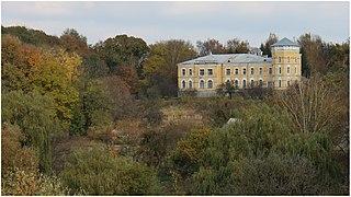 Novohrad-Volynskyi City of regional significance in Zhytomyr Oblast, Ukraine
