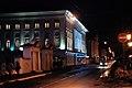Дворянское собрание Кострома ночь.jpg