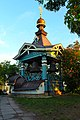 Дзвіниця Свято-Троїцького монастиря.jpg