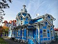 Дом купца Г.М. Голованова.jpg
