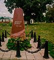 Елабуга, ансамбль Троицкого кладбища, могила Дуровой Н.А. (1783-1866), кавалериста, участницы Отечественной войны 1812 года.jpg