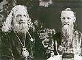 Епископ Михей (Алексеев) и протоиерей Иоанн Кронштадский.jpg
