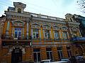 Жилой дом П.В. Хахладжева 1.JPG