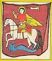 Знамя красное с изображением Святого Георгия на коне.jpg