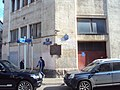 Квартира, в которой в 1934-1946 гг. жил и работал художник Лансере Е.Е 02.JPG