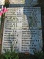 Кобона, воинский мемориал, плиты27.jpg