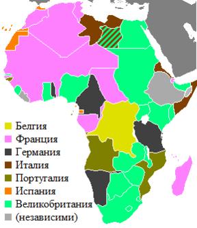 Колонии на Африка през 1914
