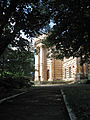 Коропецький парк 2.jpg