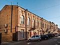 Кропивницький вул. Пашутінська, 65.jpg