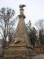 Личаківське кладовище Ордон Ю..JPG