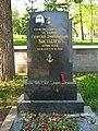 Мартышкинский мемориал. Южная часть. Костылев.jpg