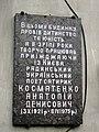 Меморіальна дошка 1979 р..с. Времівка, Великоновоселківський район, Донецька обл.jpg