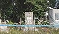 Могила Героя Радянського Союзу Сингаївського Білобожниця.jpg