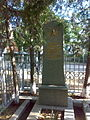 Могила Олексія Шумиліна.jpg