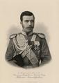Наследник цесаревич и великий князь Николай Александрович.png