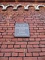 Новокузнецкая 38, церковь Покрова Замосковорецкой старообрядческой общины01.jpg