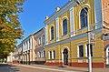 Ніжин Будинок А.Ф.Кушакевича та міський комерційний банк, вул. Гоголя, 15.jpg