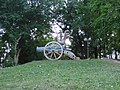 Оборонительные сооружения г. Смоленска, Лопатинский сад Королевский бастион.jpg