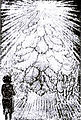 Орлов Мальчик у Христа на ёлке.jpg