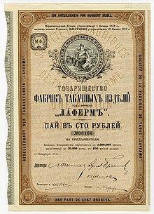 Фабрика табачных изделий в россии электронные сигареты купить в туле адреса